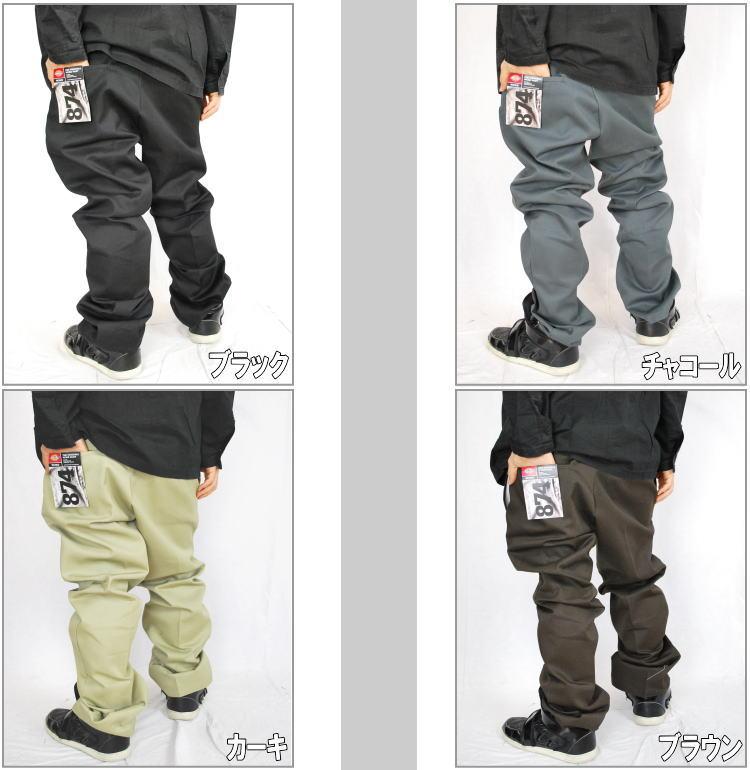 Dickies ( Dickies ) long work pants (4 colors)