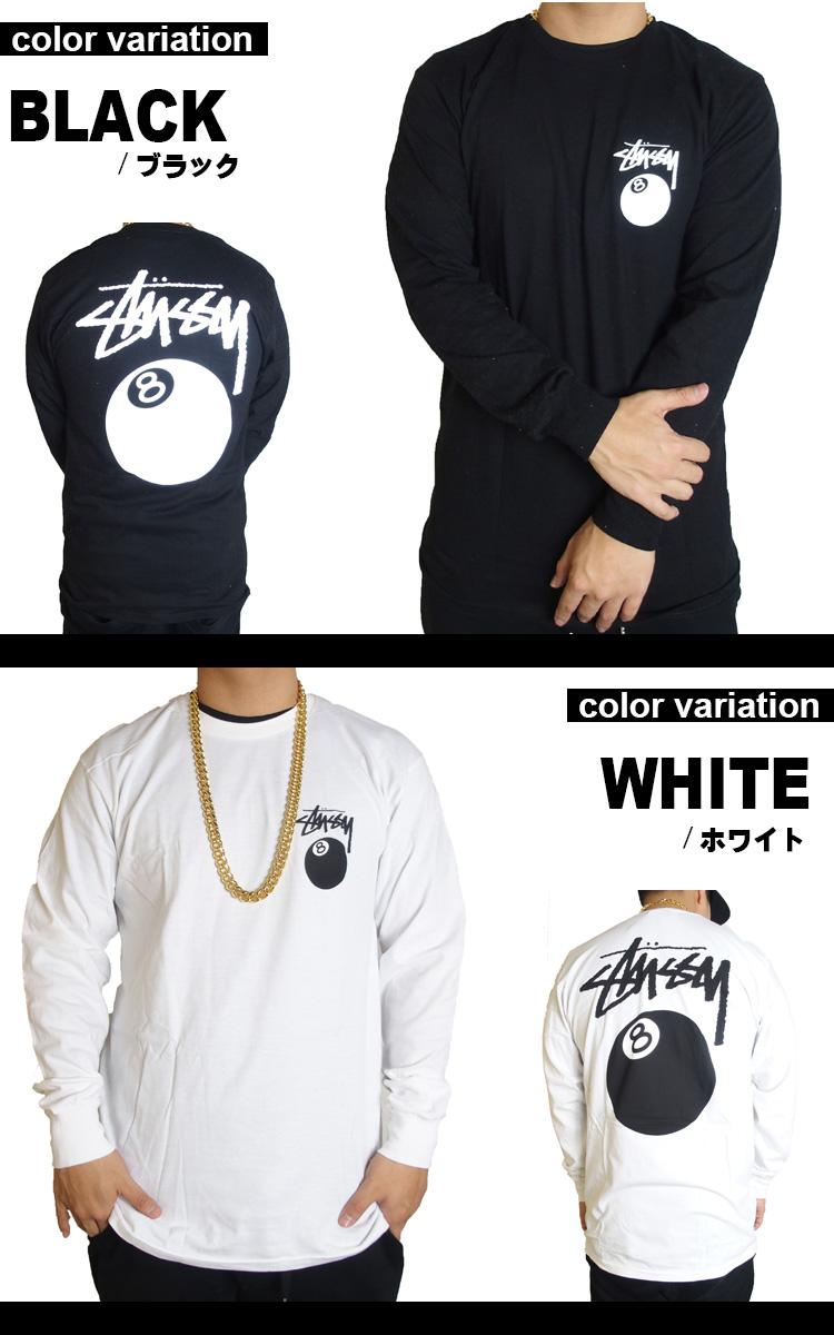 suteyushi STUSSY T恤长袖子人8 BALL L/S TEE男子的大的尺寸(2色)[199万3759]