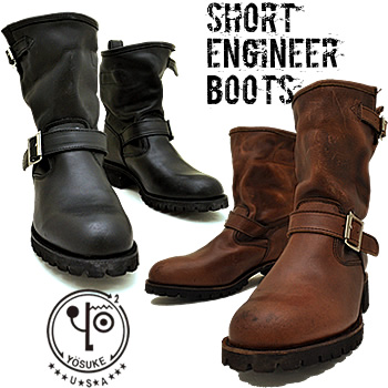 hips-s | Rakuten Global Market: ◎ damage milling cutter of YOSUKE U.S.A Yosuke Engineer Boots mens wear elaborate, such as leather Engineer Boots