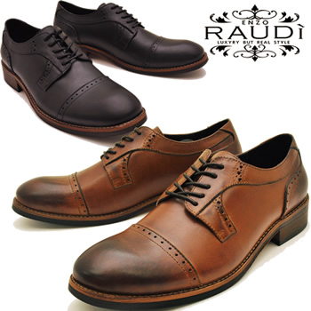 hips-s | Rakuten Global Market: RAUDI Rudi ōtoba roots shoes mens ...
