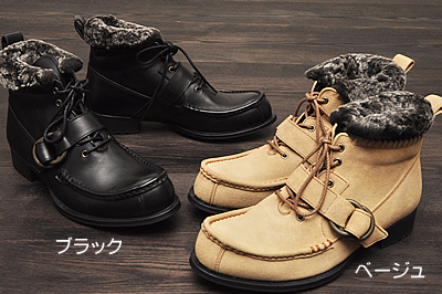 Conservatively in トゥスプリング CITY COMBO シティコンボ moccasin modernize! Chukka boot 洒落る Bois with a ring belt