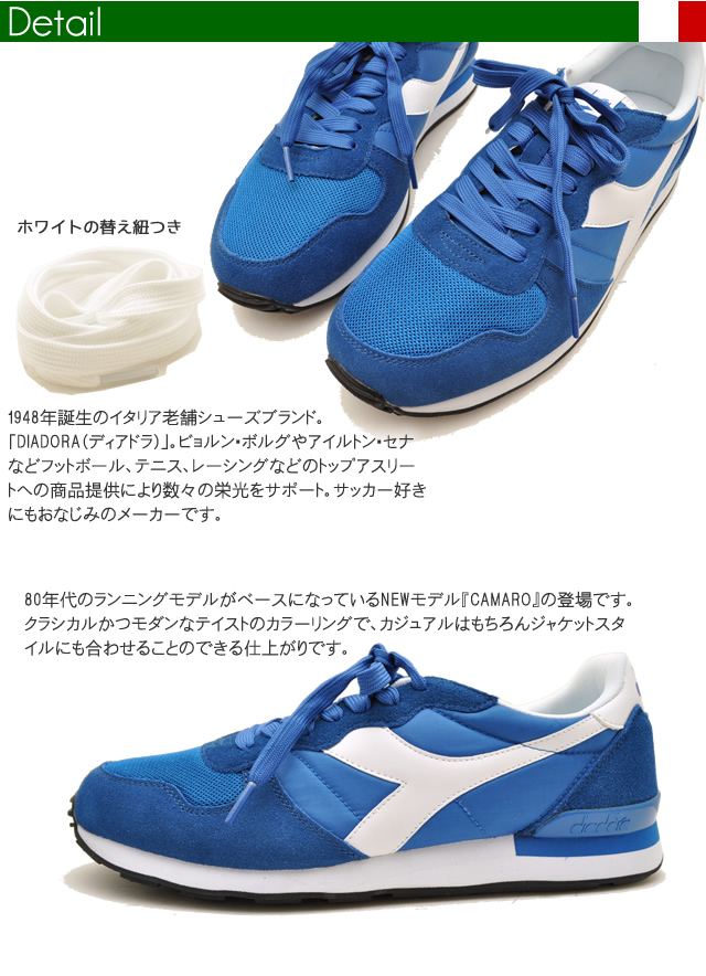 Free Shipping Genuine Outlet Pictures Diadora Camaro sneakers YQH8ZRtOww