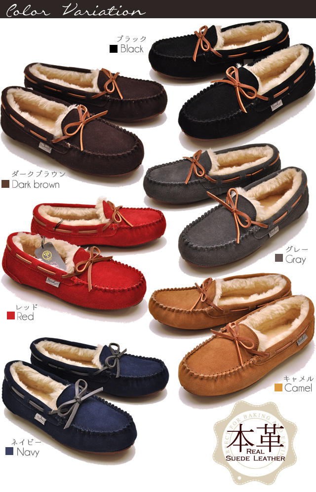 Leather suede shearling BOA with moccasin driving shoes low heel casual flat shoes moccasin shoes shoes store