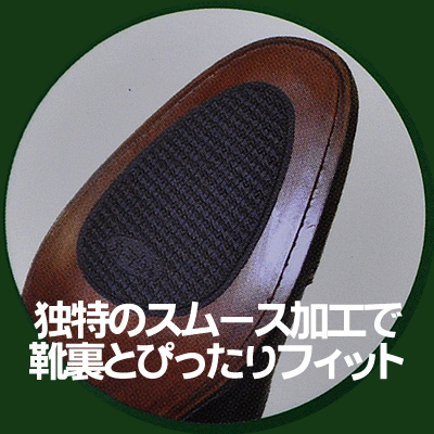 And on easy shoes for men プロテクトグリッパー-Kun leather bottom and slip a safe! Shoes for plantar sticky sole to prevent slipping