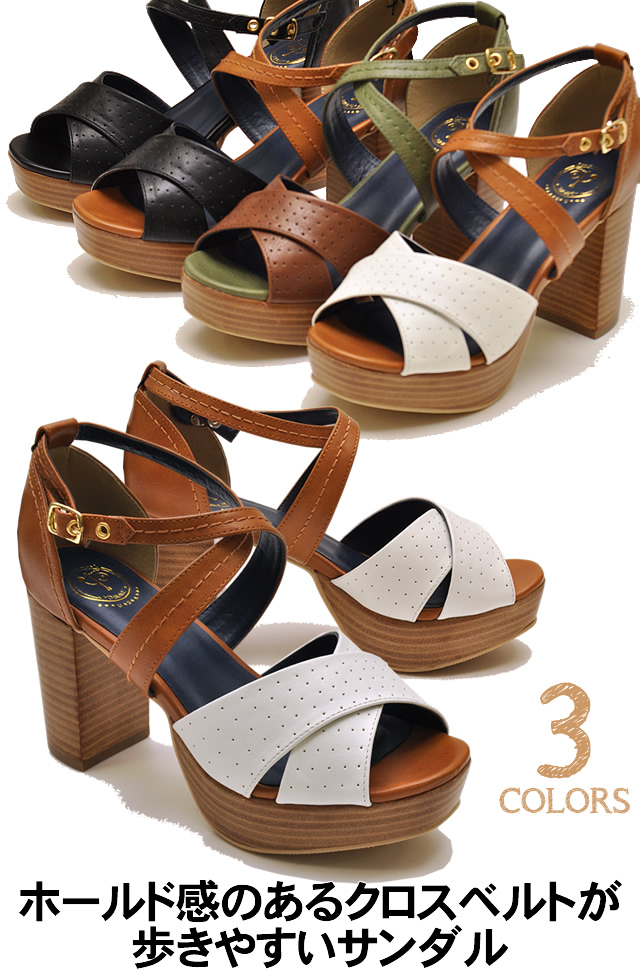 193b9575b Soled Sandals platform cross strap sandal YOSUKE U.S.A he will * (book) is  something 3 business days in shipping