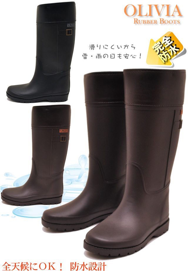 eac28387c2b4a6 Rubber boots boots lady s long Lady s light weight heel Lady s heel rain  shoes beer mug - boots perfection waterproofing cold protection boots with  the ...