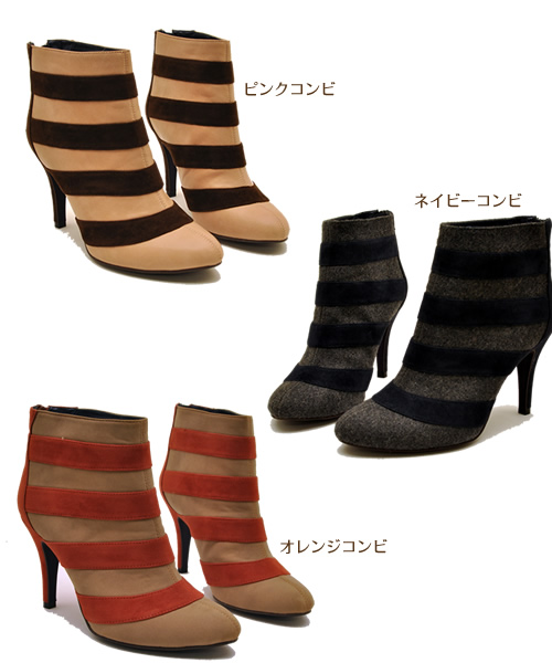 ! Border transition suede short boots Bootie scheme back zip leg Double Planet ダブルプラ NET ladies boots bootee