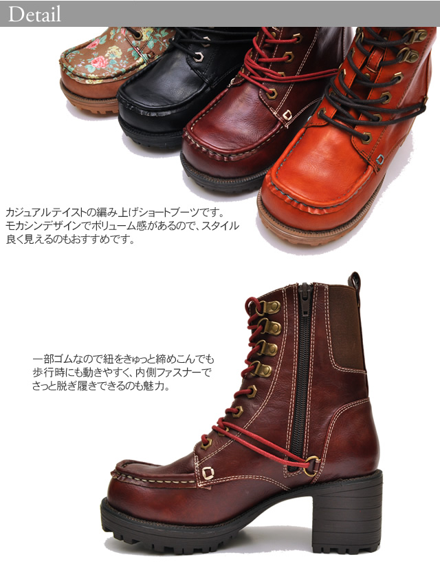 River-shaped boots 4th appearance! Stylish white bottom タンクソールワーク boots lace-up booties tank soil YOSUKE Yosuke ladies boots