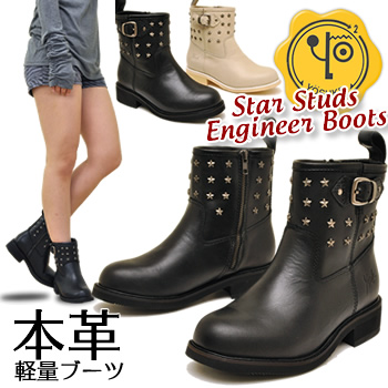 * Black finish per special price! Leather Studded Engineer Boots short YOSUKE Yosuke ladies engineer boots leather