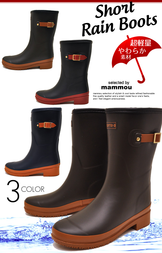 a564482d1ec374 Rubber boots boots Lady s middle Lady s light weight heel Lady s rain shoes  beer mug - boots perfection waterproofing cold protection boots with the  jockey ...