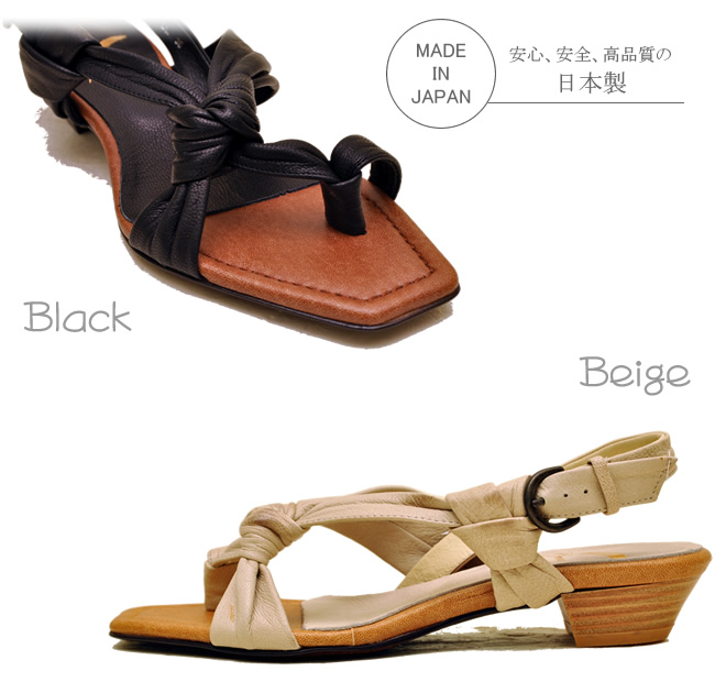 3bf7d03a7 Antique leather brown leather (this leather) upper back strap thong Sandals  Penna Penna ladies sandal leather