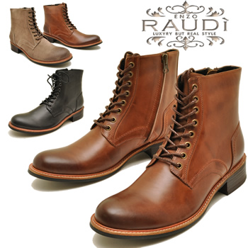hips-s | Rakuten Global Market: Restocked ★ leather lace-up boots ...