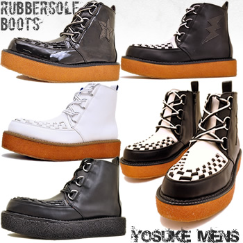 YOSUKE U.S.A Yosuke thickness bottom boots shoes mens rubber sole thickness bottom shoes star motif George Cox type Hyatt side dip high sort * orders after 2-4 days after the delivery within.