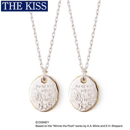 ディズニー ペアネックレス プーさん くまのプーさん&ピグレット ペアグッズ ペアアクセサリー THE KISS ザキス ザキッス プレゼント 20代 30代 彼女 誕生日 記念日 DI-SN6020DM-P