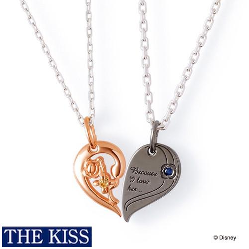 ディズニー ペアネックレス プリンセス 美女と野獣 ベル Disney THE KISS ザキッス ザキス シルバー ネックレス グッズ 彼女 プレゼント 誕生日 記念日 DI-SN705YSP-706SP