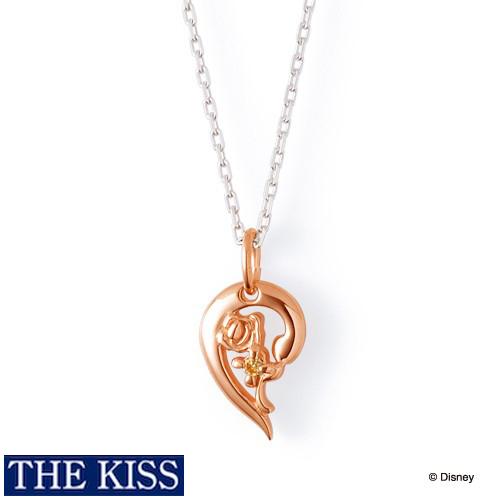 ディズニー プリンセス 美女と野獣 ベル ネックレス Disney THE KISS ザキッス ザキス シルバー ネックレス グッズ レディース 20代 30代 彼女 人気 ブランド 誕生日 記念日 DI-SN705YSP