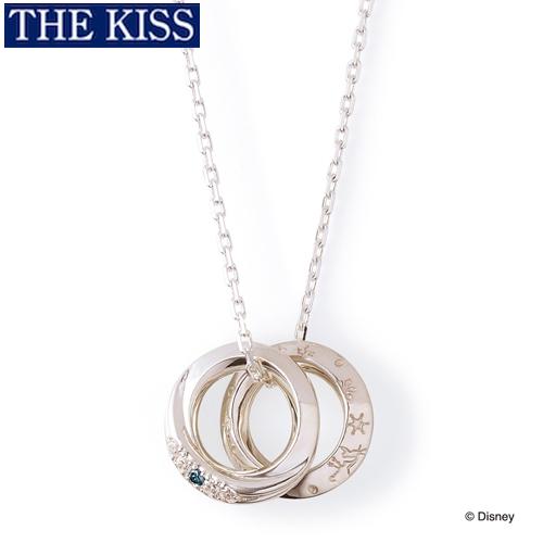 ディズニーアナ雪 ネックレス ディズニープリンセス アナと雪の女王 ペアグッズ ペアアクセサリー Disney THE KISS ザキス ザキッス プレゼント 誕生日 記念日 DI-SN1700BDM