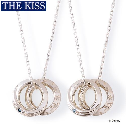 ディズニーアナ雪 ペアネックレス ディズニープリンセス アナと雪の女王 ペアグッズ ペアアクセサリー Disney THE KISS ザキス ザキッス プレゼント 誕生日 記念日 DI-SN1700BDM-1701BDM