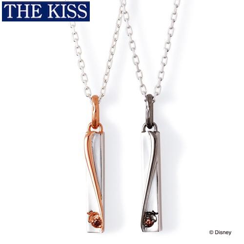 ディズニー ペアネックレス チップ&デール ペアグッズ アクセサリー THE KISS ザキス ザキッス プレゼント 20代 30代 彼氏 彼女 男性 女性 誕生日 記念日 DI-SN709CB-710CB