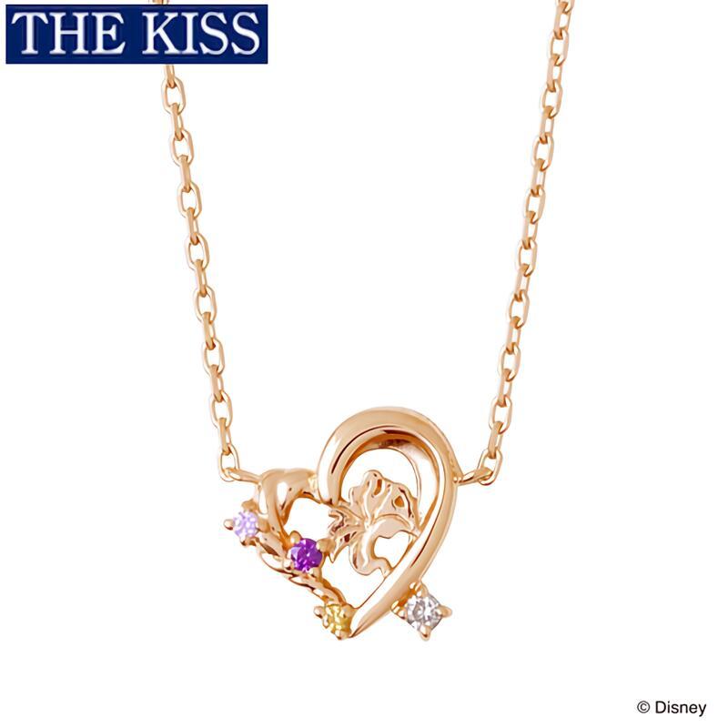 ラプンツェル ネックレス アクセサリー THE KISS ザキッス ザキス レディース ディズニープリンセス 誕生日 期間限定で特別価格 DI-SN1856DM Disney rapunzel プレゼント 全国どこでも送料無料 彼女 女性 記念日 クリスマス