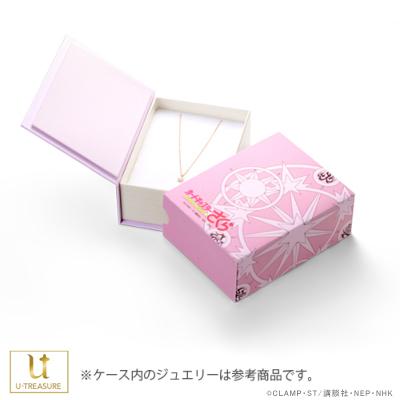 Card captor Sakura CC Sakura Necklace Petit series Silver U-treasure