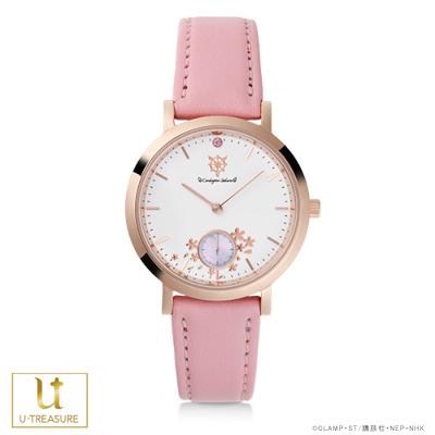 カードキャプターさくら グッズ CCさくら 腕時計 さくら レディース 女性 アクセサリー プレゼント ギフト カードキャプターさくら