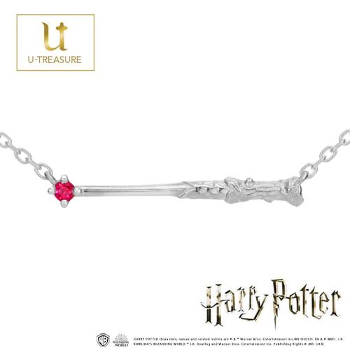 ハリー・ポッター グッズ ハリー・ポッター ネックレス アクセサリー K18ホワイトゴールド ルビー Wand necklace「Harry Potter」 プレゼント 送料無料 正規品