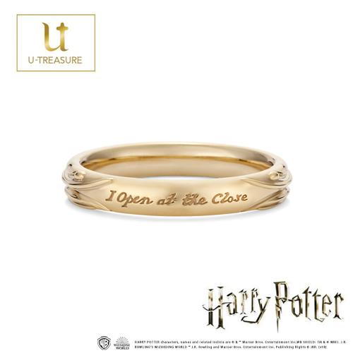 ハリー・ポッター グッズ ハリー・ポッター リング 指輪 アクセサリー K18イエローゴールド Golden Snitch Ring メッセージリング プレゼント 送料無料 正規品