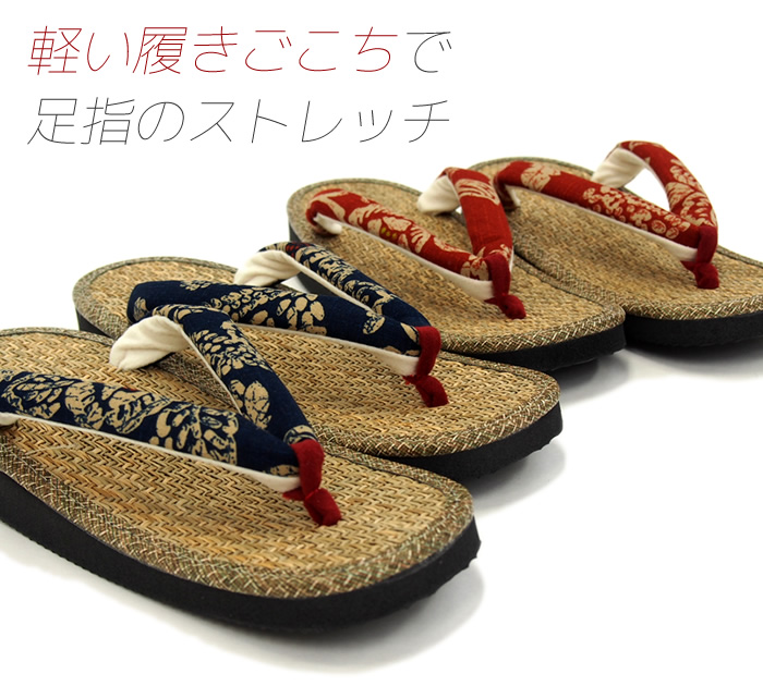 Ryu Panama Sandals 2 color Ukon-light and easy to wear! The door shoes or slippers. 10 P 25 Sep13 fs2gm ☆
