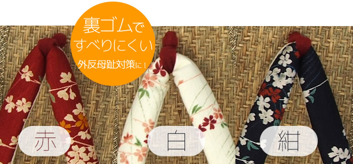 Small floral new Panama Sandals 3 colors oval light and easy to wear! The door shoes or slippers. 10 P 25 Sep13 fs2gm ☆
