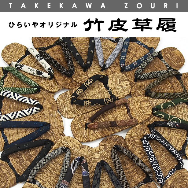 ! No Palm and press the bottom of the original Sandals bamboo leather Sandals sandals and shoes with fluffy straps comfortable Barzun kimono footwear maker Hirai original-wholesale 10P25Sep13 fs 2 gm ☆