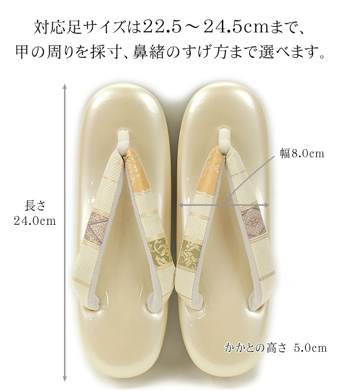 In heaven leather Sandals No.1 wedding, graduation, admission, coming of age ceremony kimono footwear maker Hirai original-wholesale 10P28oct13 ★