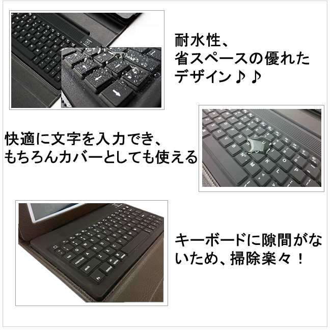 New iPad/ipad2 Bluetooth keyboard with water resistant high capacity battery cover