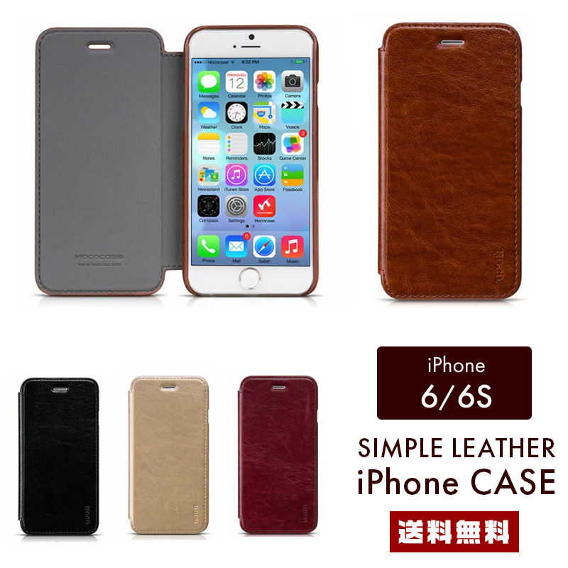 an adult just SALE ☆ upscale book type case ♪ iPhone iPhone 6 PU popular  smart cute women s power smahocase iPhone case of 6 stylish 457113 744247567