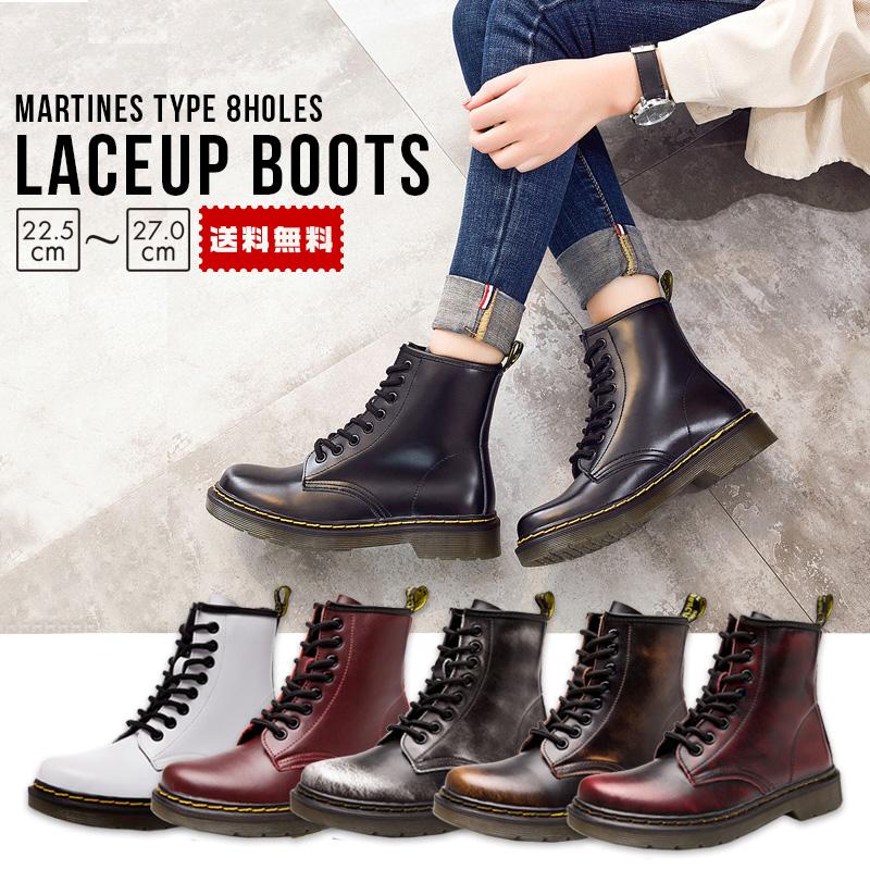 hirameki specialty store of smartphone case | Rakuten Global Market: Cow floor leather 8 hall race up boots