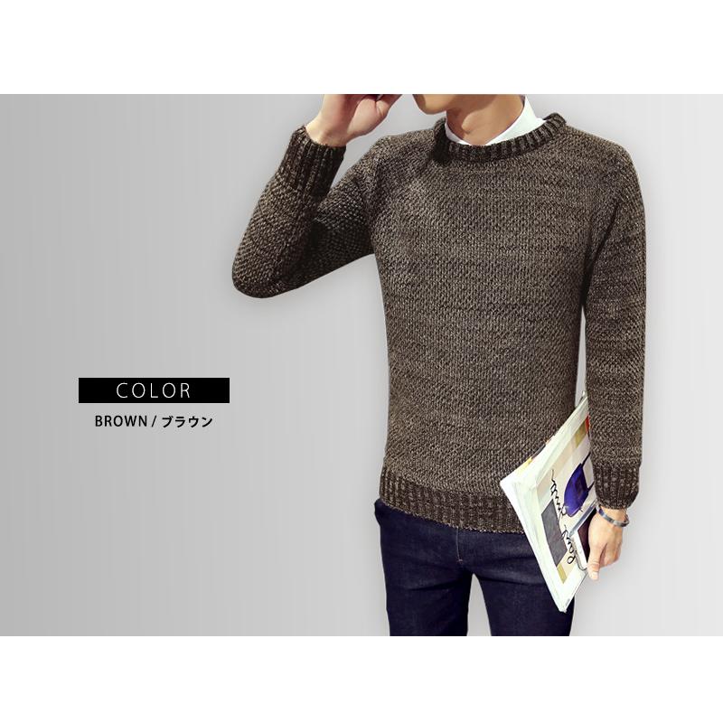 男子的圓領aze製造編織物毛衣