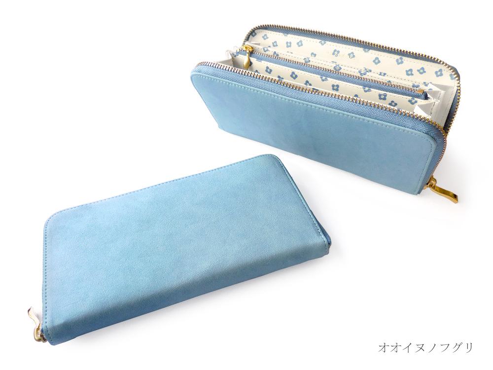 ラウンドファスナー長財布 ◆Blue-art ブルーアート オオイヌノフグリ【送料無料】【HIRAMEKI./ヒラメキ】