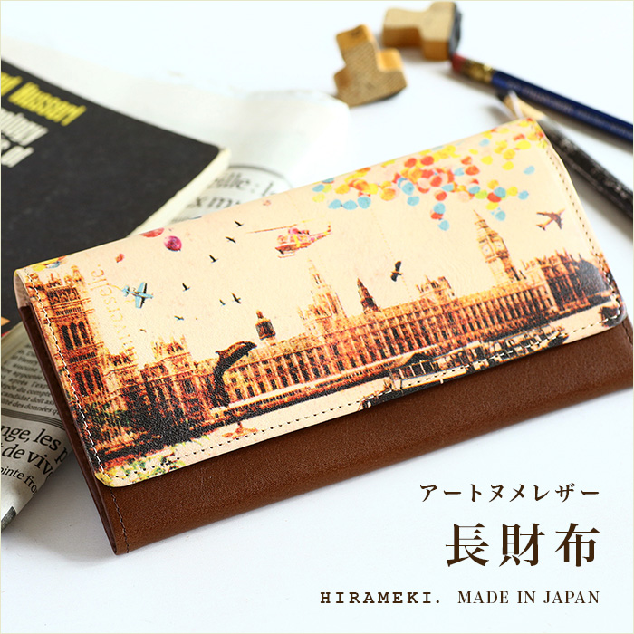 長財布 ◆アートヌメレザー ノイジーロンドン【送料無料】【HIRAMEKI./ヒラメキ】