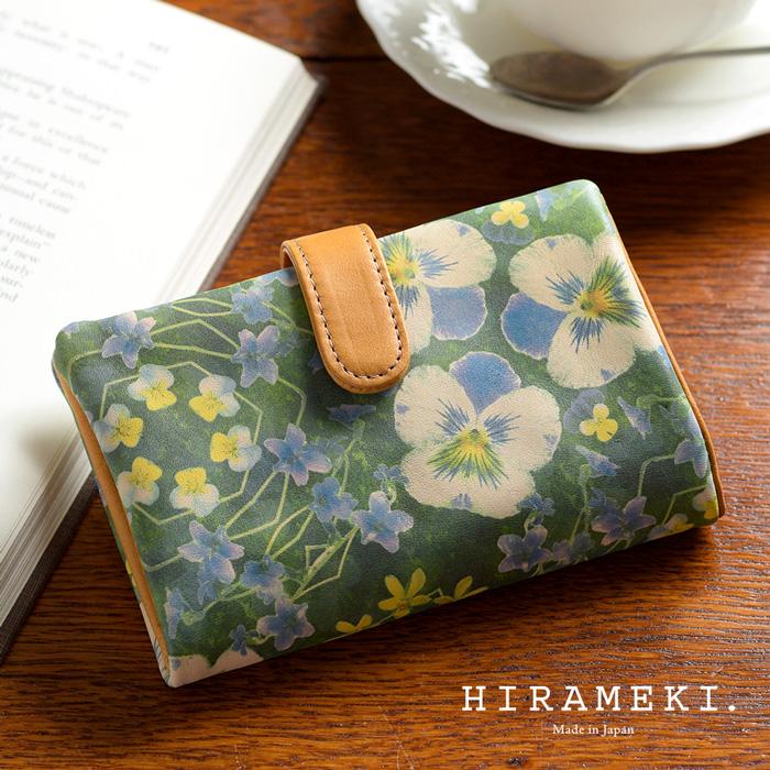 ベロ付き財布 ◆ラウンド ビオラ≪ブルー≫【送料無料】【HIRAMEKI./ヒラメキ】