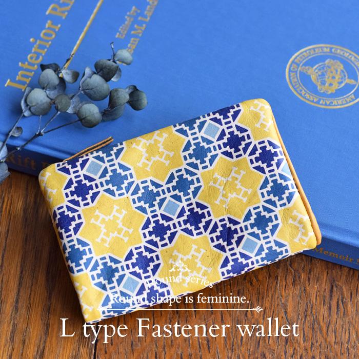 L型 L字 ファスナー折り財布/二つ折り財布◆ラウンド タイル【送料無料】【HIRAMEKI./ヒラメキ】