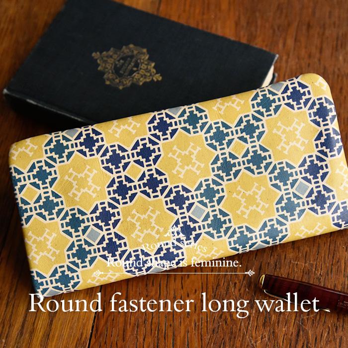 ラウンドファスナー長財布 ◆ラウンド タイル【送料無料】【HIRAMEKI./ヒラメキ】