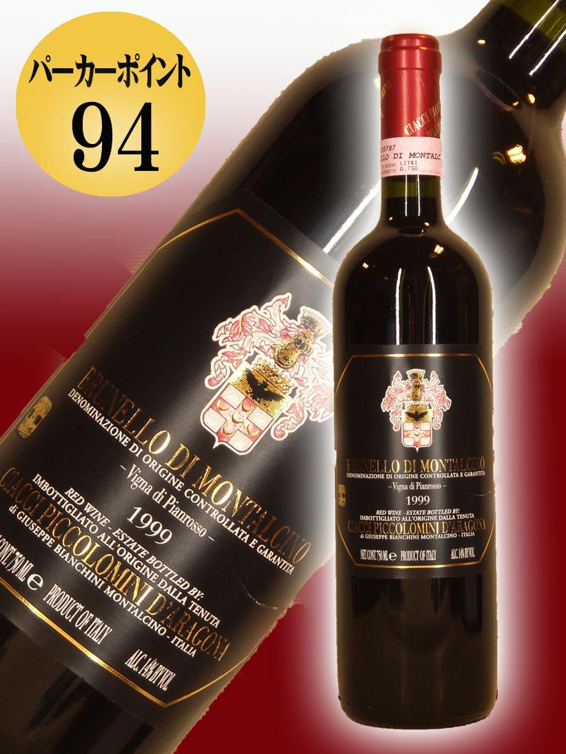 チアッチ・ピッコロミニ・ダラゴーナ ブルネッロ・ディ・モンタルチーノ・ピアンロッソ[1999]【750ml】Ciacci Piccolomini D'Aragona Brunello di Montalcino Pianrosso