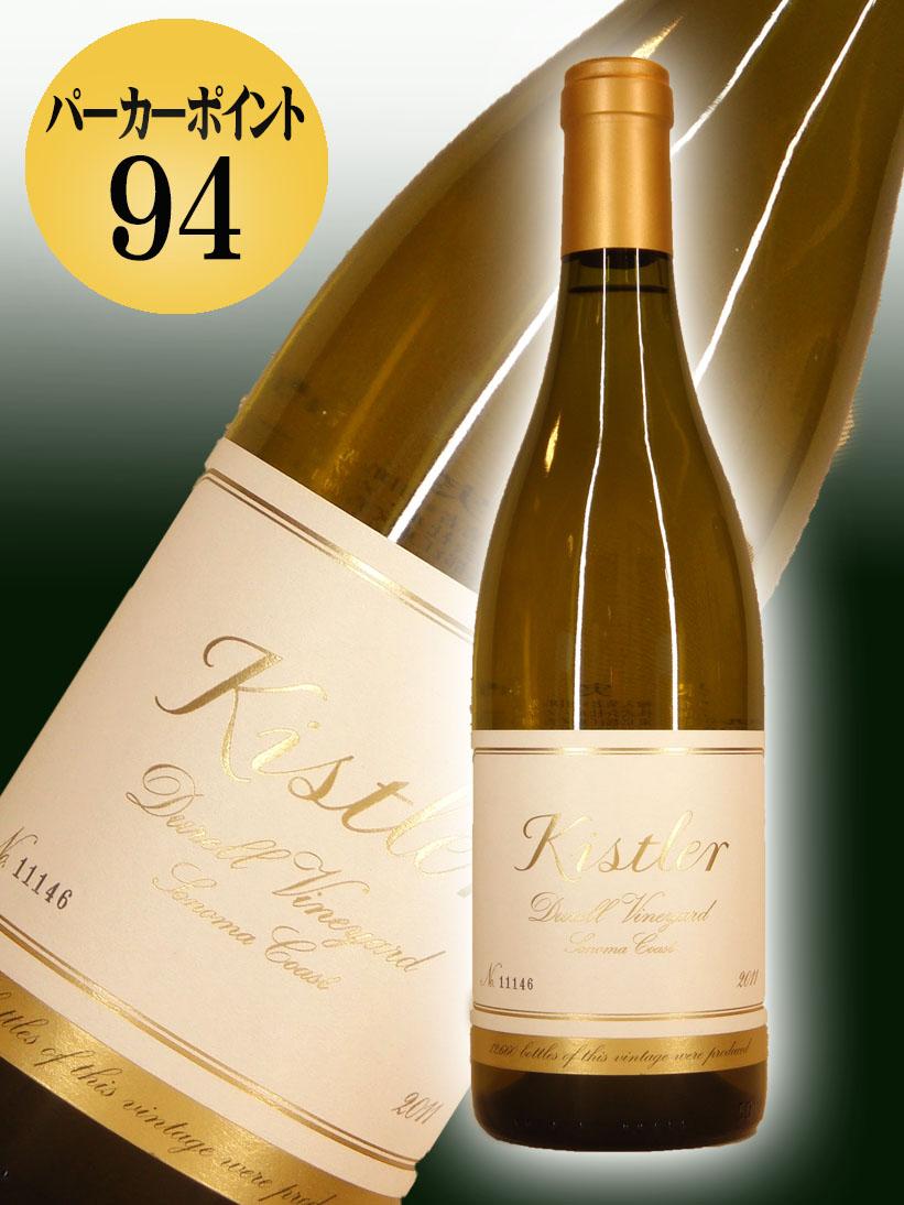 キスラー・ヴィンヤーズ シャルドネ デュレル・ヴィンヤード[2011]【750ml】Kistler Vineyards Chardonnay Durell Vineyard