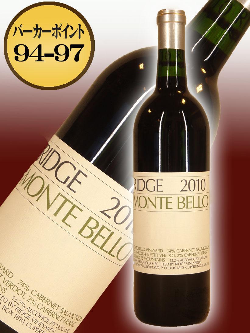 リッジ・ヴィンヤーズ モンテ・ベロ[2010]【750ml】Ridge Vineyards Montebello
