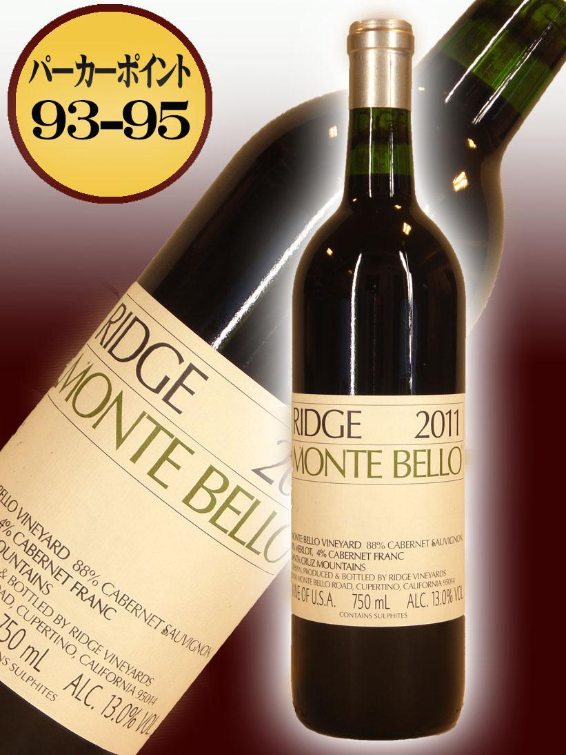 リッジ・ヴィンヤーズ モンテ・ベロ[2011]【750ml】Ridge Vineyards Montebello