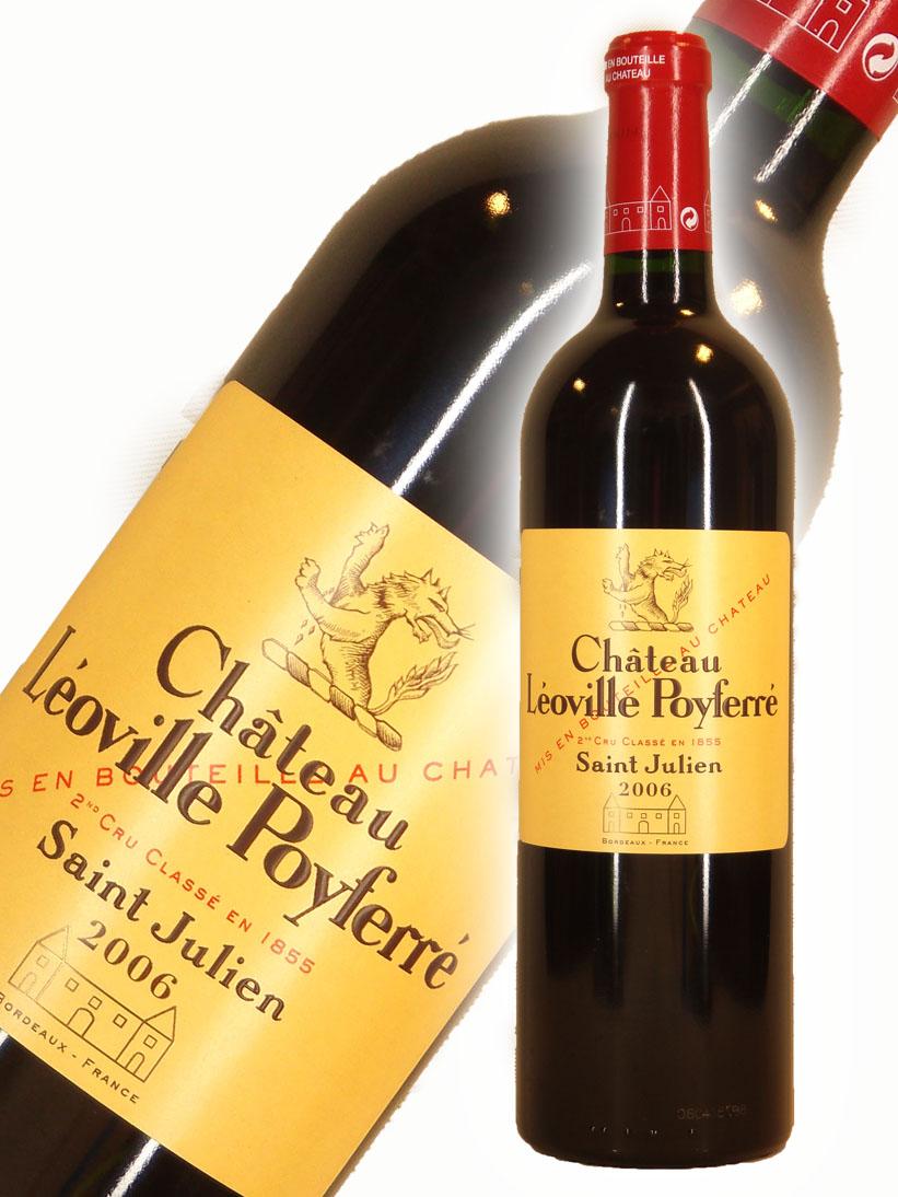 シャトー・レオヴィル・ポワフェレ[2006]【750ml】Chateau Leoville Poyferre