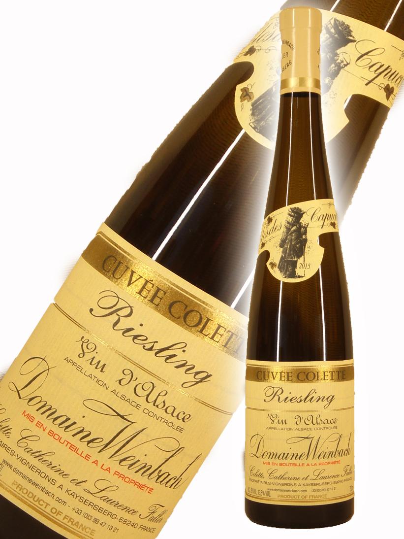 ドメーヌ・ヴァインバック リースリング・キュヴェ・コレット [2015]【750ml】Domaine Weinbach Riesling Cuvée Colette