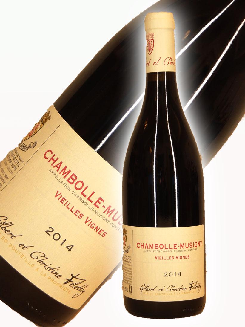 アンリ・フェレティグ シャンボール・ミュジニー ヴィエィユ・ヴィーニュ[2014]【750ml】Henri Felettig Chambolle-Musigny Vieilles Vignes