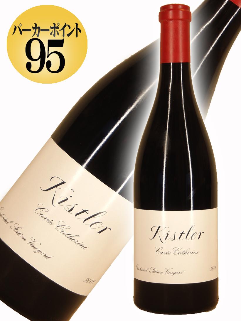 キスラー・ヴィンヤード ピノ・ノワール キュヴェ・キャサリン オクシデンタル・ステーション・ヴィンヤード [2008]【750ml】Kistler Vineyards Pinot Noir Cuvee Catherine Occidental Station Vineyard
