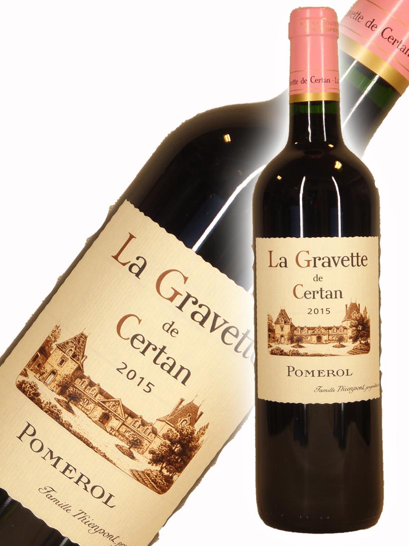 ラ・グラヴェット・ド・セルタン[2015]【750ml】La Gravette de Certan